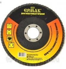 Šlifavimo diskas lapelinis P100 125x22.2mm