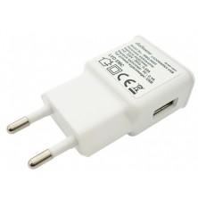 Pakrovėjas USB tinklo 220V 2.1A