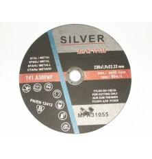 Diskas metalui 230x1.9MM