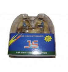 Lemputė H1 Xenon 12V 100W 2vnt