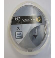 Lemputės H4 Vecta pastiprinta balta sp. 2vnt