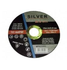 Diskas metalui 125x1.2MM