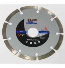 Diskas deimantinis betonui 125x7x22.23MM