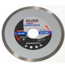 Diskas deimantinis betonui 125x5x22.23mm