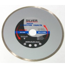 Diskas deimantinis betonui 200x5x25.4mm