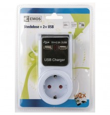Tinklo skirstytuvas rozetė + 2 USB